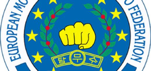 EMTF logo